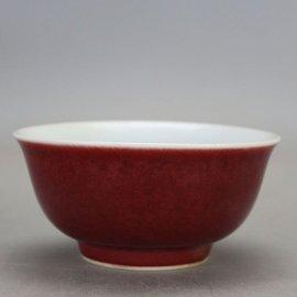大清禦善房紅釉碗 古董 古玩 民間收藏