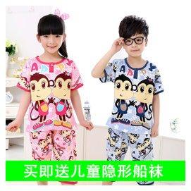 兒童睡衣寶寶 男孩女童大童薄款綿套裝內衣短袖卡通家居服