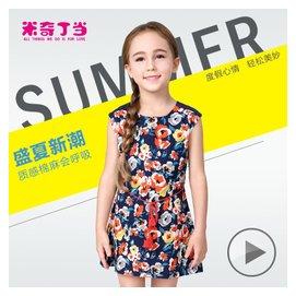 米奇丁當 2015碎花拼接棉麻女童連衣裙中大童兒童背心裙子夏裝