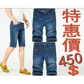 牛仔褲 海灘褲 直筒褲 五分男牛仔短褲 中褲 五分褲 男牛仔褲子休閒中褲 男短褲 五分褲牛