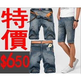 牛仔短褲 五分牛仔短褲 男式牛仔短褲 直筒修身中褲 四葉草牛仔褲 休閒短褲 純棉 透氣舒適