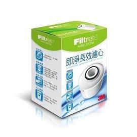 3M 即淨 長效 濾水壺 WP3000 SP3000 濾心