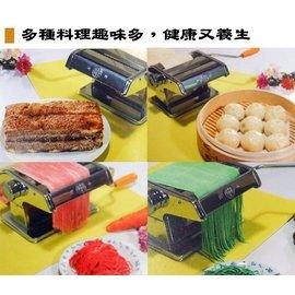 ~派樂~義大利式製麵機 7段厚度可調 壓麵 製麵條機TM~01W^(贈食譜^)~  寬麵
