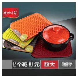 韓國世美 膠鍋墊隔熱墊餐墊桌墊杯墊瀝水墊大號耐高溫加厚