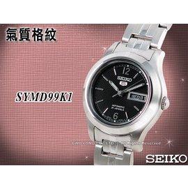 國隆 SEIKO手錶 精工 SYMD99K1 黑面格紋機械女錶_自動上鏈_一年 _開發票