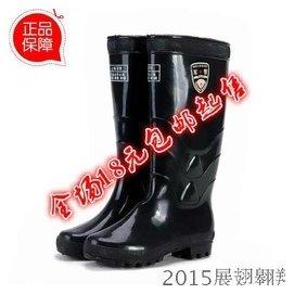 正品展鷹中高筒雨鞋男雨靴套鞋耐酸堿水靴牛筋底勞保膠靴工礦雨鞋
