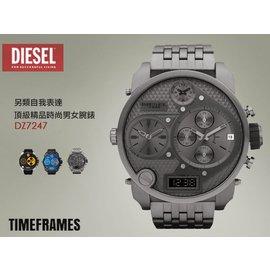 DIESEL  男女腕錶 TimeFRAMEs 另類作風 57mm 師款 DZ7247 現