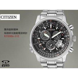 【 貨有保障】CITIZEN 星辰表 Eco-Drive光動能 44mm 金城武 電波錶