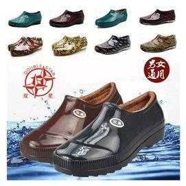 雙星低幫元寶雨鞋低筒男女加棉雨靴膠鞋加絨鞋保暖淺口水靴防水鞋