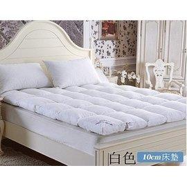 藝術富安娜羽絨毛絨床單床墊榻榻米學生宿舍居家必用加厚10cm床褥可折疊雙人褥子無異味吸濕排