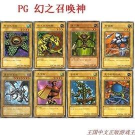 電玩遊戲卡組幻之召喚神游戲卡組