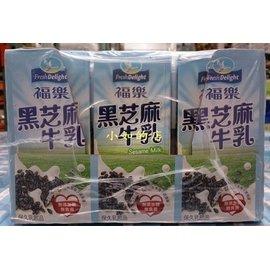 ~小如的店~COSTCO好市多 ^~福樂 黑芝麻牛乳~保久乳飲品^(200ml^~24入^