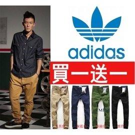 休閒褲長褲Adidas 工作長褲 三葉草 愛迪達男士 軍裝褲 優 休閒 素色慢跑 褲長褲