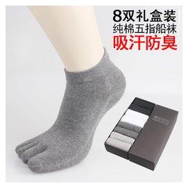 男純棉短筒五指襪 薄款全棉透氣分腳趾淺口隱形船襪防臭防腳氣