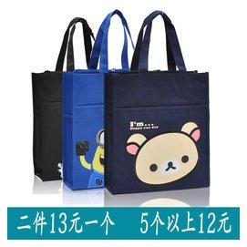 美術袋男女中小學生手提袋A4補習袋拎書袋手提包書包帆布卡通包郵