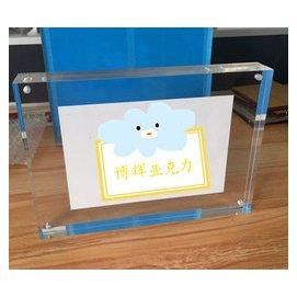 亞克力透明相框 水晶證書框 亞加力磁石相架 加厚磁吸臺牌 臺簽