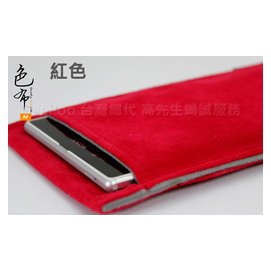 ~Seepoo總代~2  絨布套 魅族MeiZu魅藍Note 5.5吋 絨布袋 手機袋 手