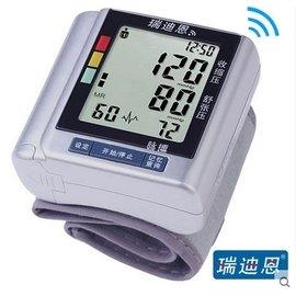 瑞迪恩電子血壓計BP300W家用手腕式語音全自動智能測量高血壓儀器^(只支持貨到 )