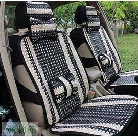 手編汽車坐墊 冰絲亞麻車墊四季墊座墊 涼墊(10件套)座椅椅套商務精英版