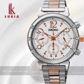 SEIKO 精工LUKIA林依晨太陽計時腕錶~半金35mm V175