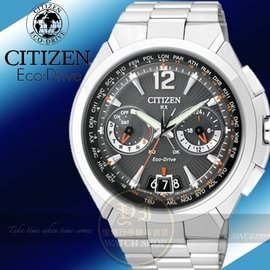CITIZEN 星辰 Eco~Drive 光動能衛星對時紳士腕錶橘