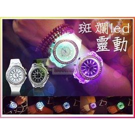 送手錶盒 女錶情侶對錶 夜光七彩手錶 手環 腕錶 機械錶 非電子錶 學生 手表 表 手錶~