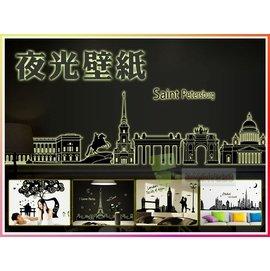 夜光壁紙 杜拜 巴黎鐵塔 �棤K 防水壁紙 壁貼 裝飾 玻璃貼 海報 �棬� 環保壁紙 生