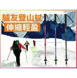 鋁合金登山杖 避震開關 伸縮拐柄手杖 超輕防滑減震耐磨 登山杖 自由調節長度 防身棍 售吊