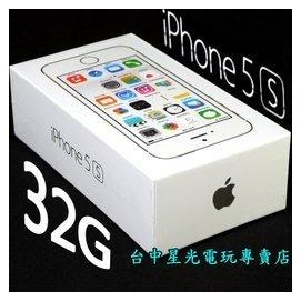 ~iPhone5S~~ iPhone 5S 32G 金色 iP5S A1530 ~ 未拆封