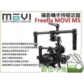 小兔~^(客訂 ^) MOVI Freefly MOVI M5 攝影機手持穩定器~穩定器