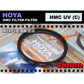 小兔 HOYA HMC 46mm SLIM UV鏡 保護鏡 濾鏡 餅乾鏡 定焦鏡 Olym