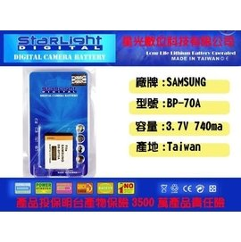 小兔~ SAMSUNG BP~70A BP70A 鋰電池~ST90 ST65 ST30 E