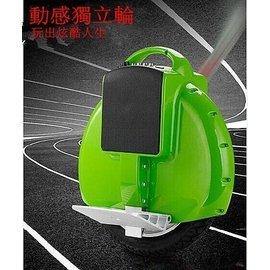 廠家直銷電動獨輪車 迷你自平衡電動車 單輪代步思維車火星車