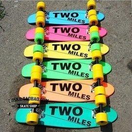 TWO MILES 小火箭 楓木香蕉板小魚板公路板復古代步滑板 單翹滑板