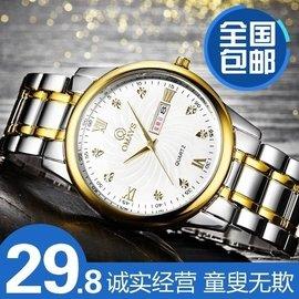 男士 潮流手表學生指針式防水石英男生手表 鋼帶非機械表錶
