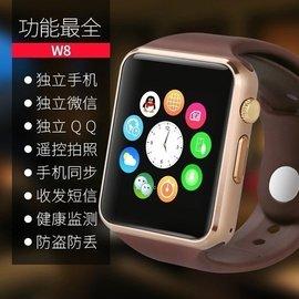 智慧手錶手機可插手機卡獨立打電話QQ微信拍照錄影 多 手錶