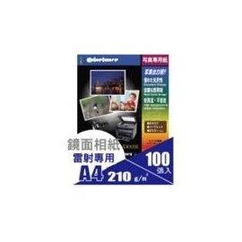 ~NEW~colorlaser雷射 相片紙210磅 A4 100張^~^~