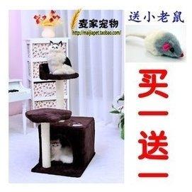 劍麻貓爬架三層貓窩貓抓板多層寵物貓跳台貓爪柱滿百包郵D11