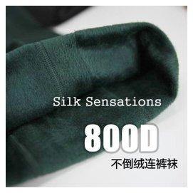 800D 900D不倒絨內拉毛 超保暖柔軟加厚秋鼕女襪子打底連褲襪