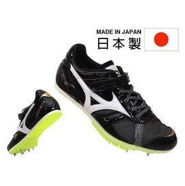 ~02013608~MIZUNO FIELD GEO LJ JAPAN 製~男女田徑釘鞋^