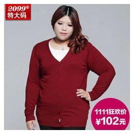 特大碼 女裝200斤秋裝 顯瘦針織開衫長袖毛衣超大碼胖MM女外套