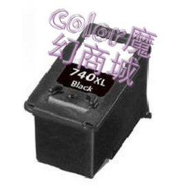 ^~含稅^~CANON PG~740XL 黑色環保高容量盒裝墨水匣 :MX377  MX3