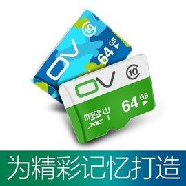 手機高速內存卡64G平板高速CLASS10TF卡MICRO儲存SD卡