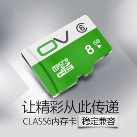 8G內存卡C6高速MICROSD卡TF卡8G平板手機高速內存卡