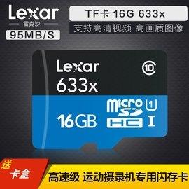 TF卡16G633XMICROSD卡4K高速 相機卡手機內存卡