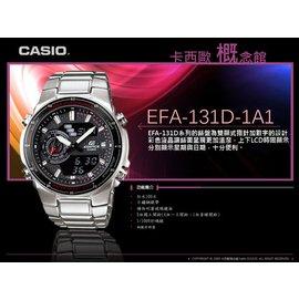 CASIO EDIFICE 雙顯錶 10 9 賽車表款 EFA~131D^(黑 黑^)彩色