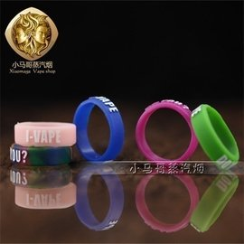 凸款防滑環 逼格環 裝逼環 電子 保護環 裝飾環橡膠圈