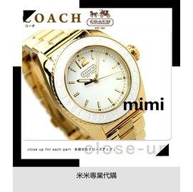 COACH 14501402 鋼帶金色錶盤鑲鑽石英女錶