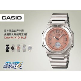 日限電波CASIO免對時雙顯太陽能電波錶34mm 世界六局電波時計錶 PK LWA~M14
