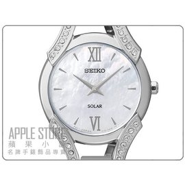 SEIKO SOLAR 太陽能雅典晶鑽貝殼面腕錶~銀色^#SUP213 SUP213P1